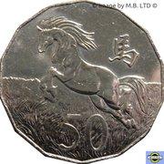 50 Cents - Elizabeth II (Tetra-décagone Series Année Lunaire du Cheval) -  revers