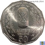 50 Cents - Elizabeth II (AIATSIS) -  revers