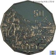 50 Cents - Elizabeth II (Greece) -  revers