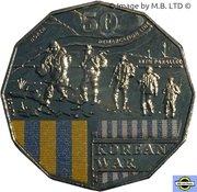 50 cents Guerre de Corée -  revers