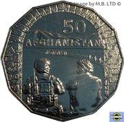 50 Cents - Elizabeth II (Afghanistan) -  revers