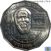 50 Cents - Elizabeth II (Pride and Passion) -  revers