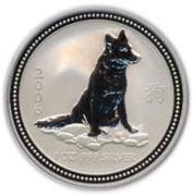 1 Dollar - Elizabeth II 4e portrait; Année du chien (Série 1) – revers
