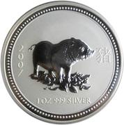 1 dollar Année du cochon (série I) -  revers