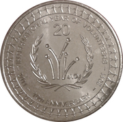 20 Cents - Elizabeth II (Year of Volunteers) -  revers