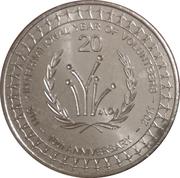 20 cents - Elizabeth II (Année des volontaires) -  revers