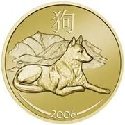 50 Cents - Elizabeth II (Year of the Dog) -  revers