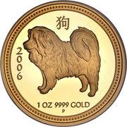 100 dollars Année du chien -  revers