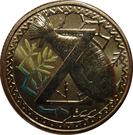 1 Dollar - Elizabeth II (4th portrait; Alphabet Collection - Letter Z) – revers