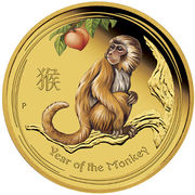 15 dollars - Elizabeth II (Année du singe) – revers