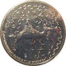 20 Cents - Elizabeth II (Burke and Wills) – revers