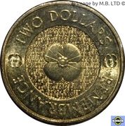 2 Dollars - Elizabeth II (Remembrance Day - Poppy Flower) -  revers