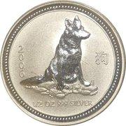 "50 Cents - Elizabeth II ""Lunar Year Series"" Silver Bullion Coinage – revers"