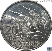 20 Cents - Elizabeth II (Rats of Tobruk) – revers
