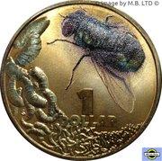 1 Dollar - Elizabeth II (4th portrait; Bright Bug Series - Blowfly) -  revers