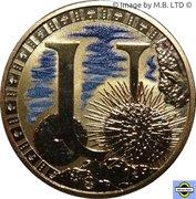 1 Dollar - Elizabeth II (4th portrait; Alphabet Collection - Letter U) – revers