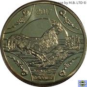 1 Dollar - Elizabeth II (4e portrait; Année du Coq) -  avers