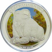 One dollar (megafauna diprotodon) -  revers