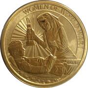 1 Dollar - Elizabeth II (4th Portrait - Women in War) -  revers