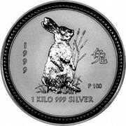 30 Dollars - Elizabeth II 4th Portrait - Year of the Rabbit - Silver Bullion Coin -  revers
