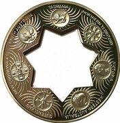 1 Dollar - Elizabeth II (Centenaire de la Fédération) -  revers