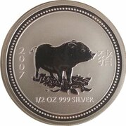 50 cents Année du cochon (série I) – revers