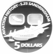5 Dollars - Elizabeth II (S.25 SANDRINGHAM) -  revers