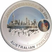 1 Dollar (World exposition - city scape) – revers