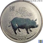50 cents Année du cochon – revers