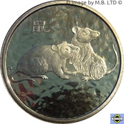 1 dollar Année du rat -  revers