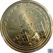1 Dollar - Elizabeth II (4th Portrait - Space Telescopes) -  revers
