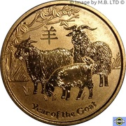1 Dollar - Elizabeth II (4th Portrait - Year of the Goat) -  revers