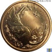 1 Dollar - Elizabeth II (4e portrait; Bush Bébés - Bilby) -  revers
