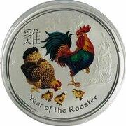 50 Cents - Elizabeth II (Année du coq) -  revers
