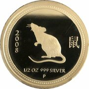 50 Cents - Elizabeth II (4th Portrait - Year of the Rat - Silver Bullion Coin) – revers
