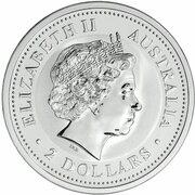 """2 Dollar - Elizabeth II (""""Lunar Year Series"""" Silver Bullion Coinage) -  avers"""