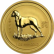 100 Dollars - Elizabeth II (4th Portrait - Year of the Dog - Gold Bullion Coin) -  avers