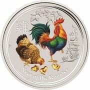 25 Cents - Elizabeth II (4th Portrait - Year of the Rooster - Silver Bullion Coin) – revers