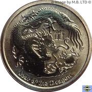 1 Dollar - Elizabeth II (4th Portrait - Year of the Dragon, Large Dragon) -  revers