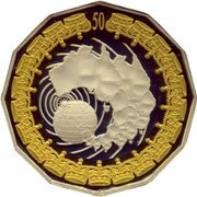 50 cents Visite royale -  revers