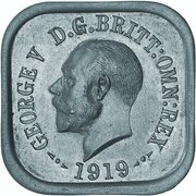 1 Penny - George V (Kookaburra Pattern - Type 5a) – avers