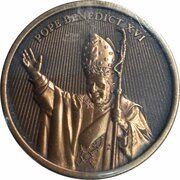 World Youth Day (Pope Benedict - Arms Raised) – avers
