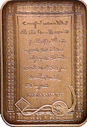 5 Dollars - Elizabeth II (Magna Carta ) – revers