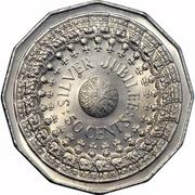 50 cents - Elizabeth II (Jubilé d'argent) -  revers