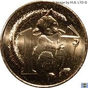 1 Cent - Elizabeth II (Possum Magic) -  revers
