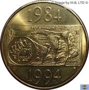 1 dollar Pièce de 1 dollar -  revers