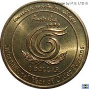 1 dollar - Elizabeth II (Année des personnes âgées) -  revers