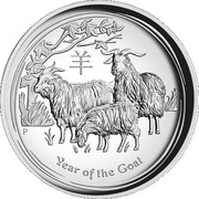 "1 Dollar - Elizabeth II (""Year of the Goat"" High Relief Proof) – revers"