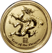 15 Dollars - Elizabeth II (Lunar series II Year of the Dragon; Gold Bullion) – revers