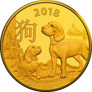 25 Dollars - Elizabeth II (4th Portrait - Year of the Dog) -  revers